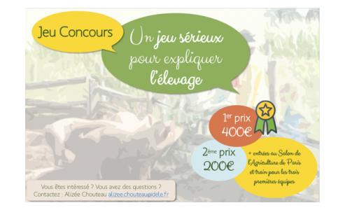 Concours « Un jeu sérieux pour expliquer l'élevage » à destination de l'enseignement agricole